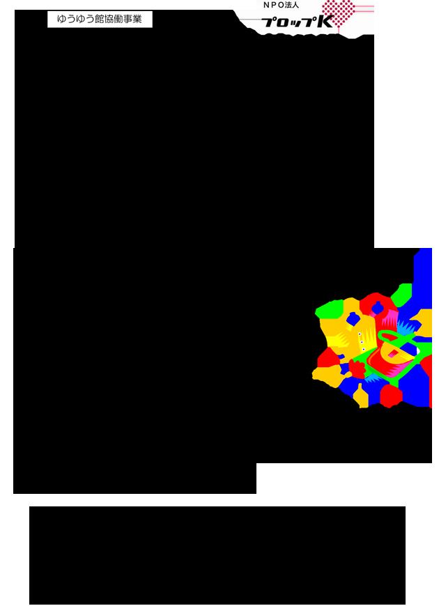 2013バザー