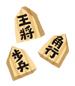 12月22日(土) ゆうゆう久我山館 みんなで楽しく将棋大会